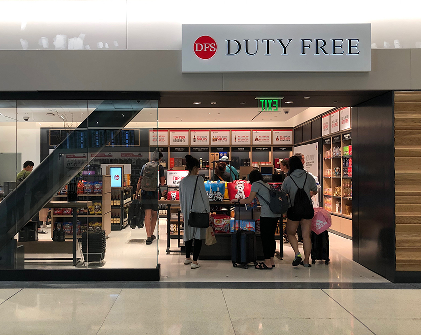 View large version of DFS Duty Free | DFS 卫星免税店.