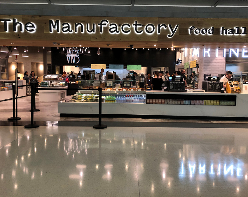 View large version of Manufactory Food Hall |工厂美食厅.
